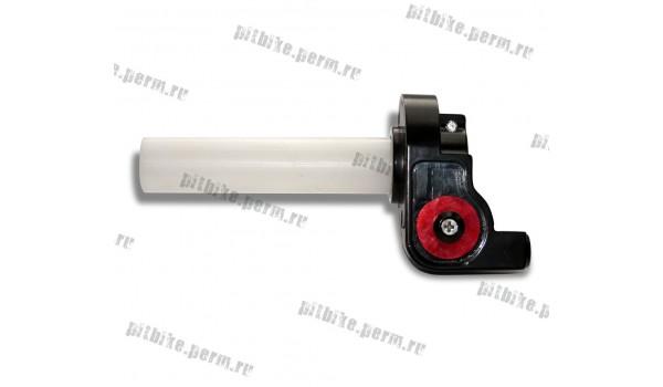 Ручка газа с роликом (алюминий,пластик)